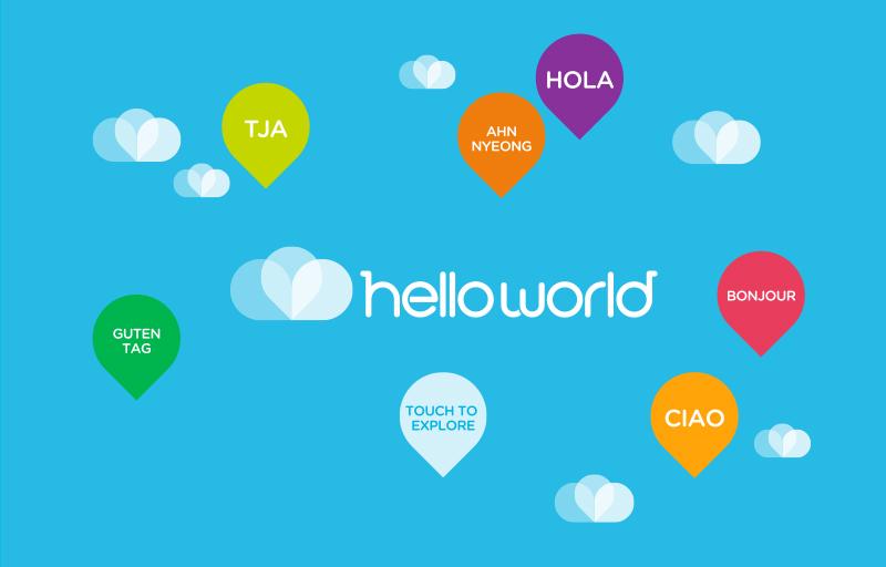 helloworld-7
